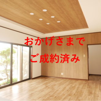 函南町仁田リノベーション物件