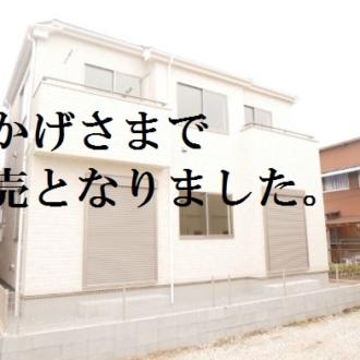 三島市中田町 新築戸建住宅   全4棟