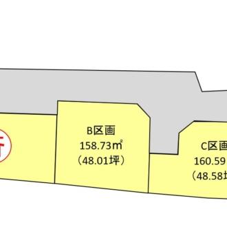 三島市萩 パールヒルズ萩4区画