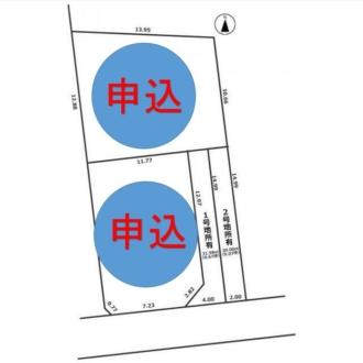 函南町間宮 全2区画 売土地