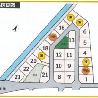 富士市宮島 23区画分譲地