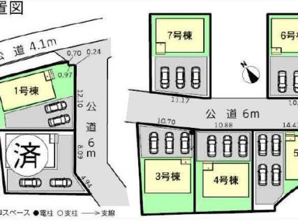 富士市中丸第8 新築分譲住宅