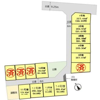 富士宮市舞々木 14区画分譲地