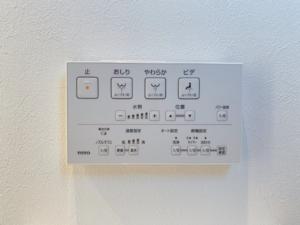 1階2階ともに温水洗浄便座機能付き